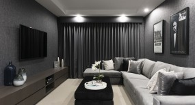 Impression 32 Home Theatre